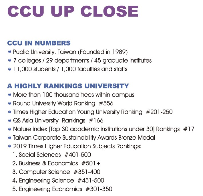 CCU Up Close